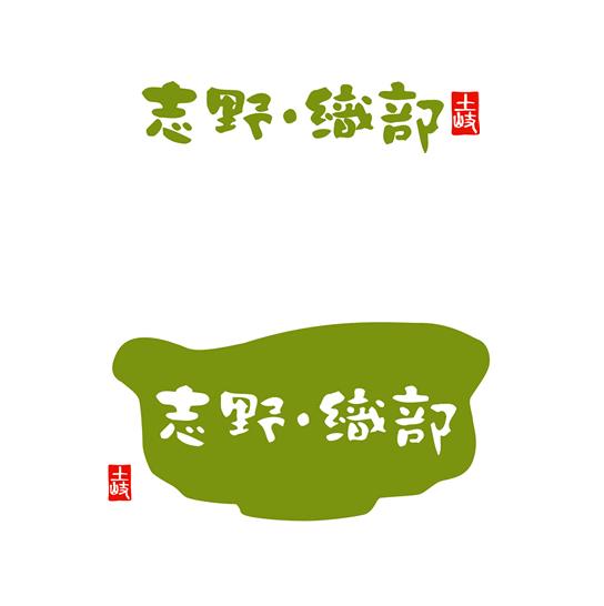 shino-oribe_01.fw