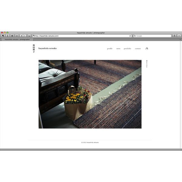 写真家 林田摂子 Photographer, Hayashida Setsuko|ウェブデザイン|2010 -
