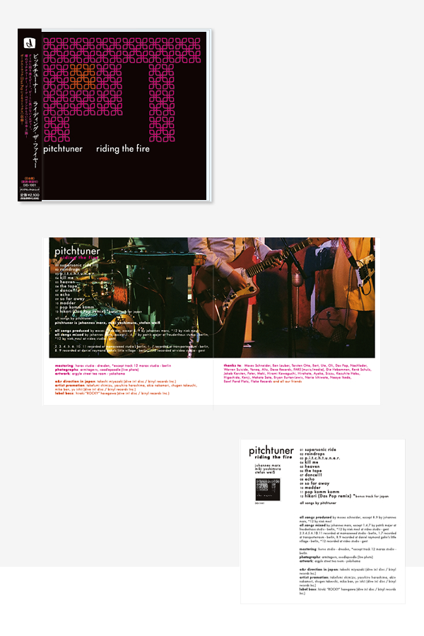 pitchtuner_cd-artwork_2