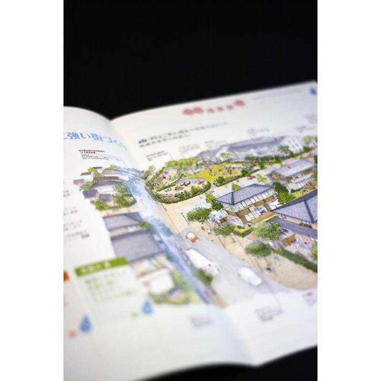 岩村アトリエ|人と環境にやさしく、災害に強い|〈事業者向け〉冊子パンフレット|グラフィックデザイン|東京都目黒区