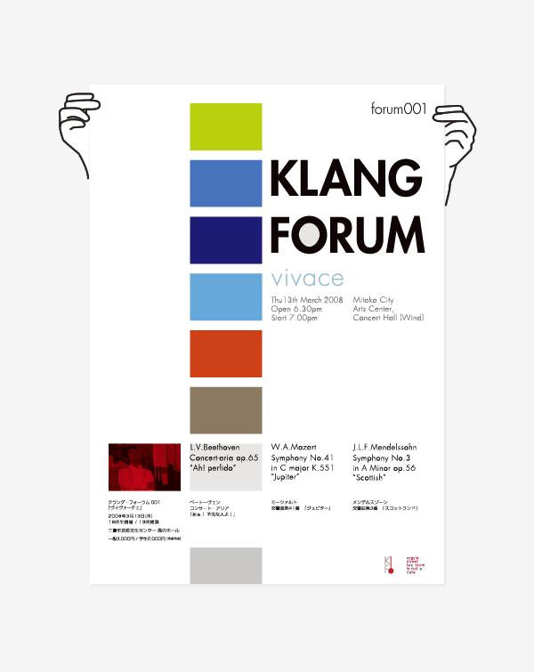 klung-forum-poster