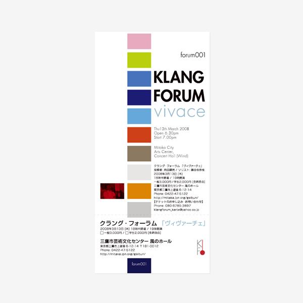 klung-forum-ticket