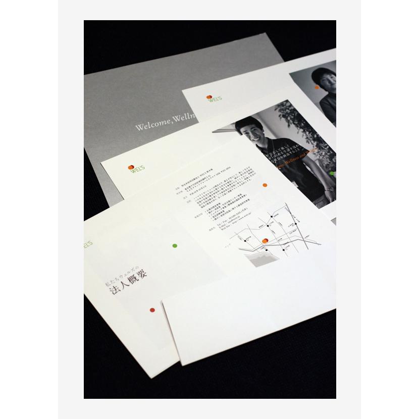 ウェルズ新木場|会社案内パンフレット/パッケージ|グラフィックデザイン|東京都千代田区