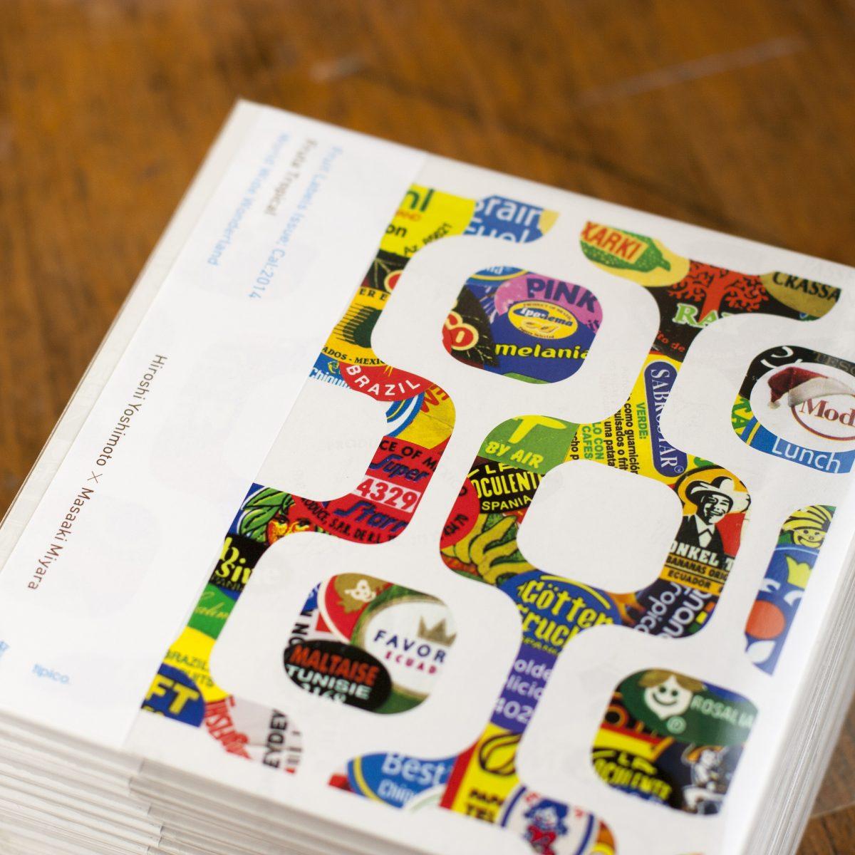 FRUTA TROPICAL World Wide Wonderland, Fruit Labels Issue; Cal:2014 グラフィックデザイン