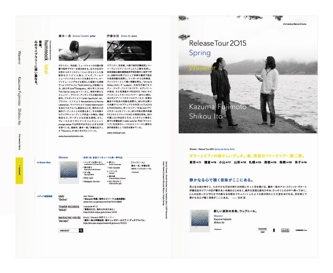 cap_wavenir_2nd-tour_booklet_face