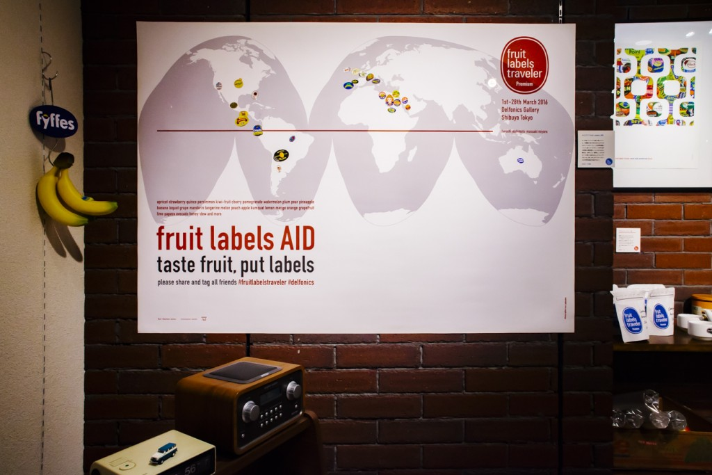Fruit Labels Traveler, Delfonics Shibuya Gallery