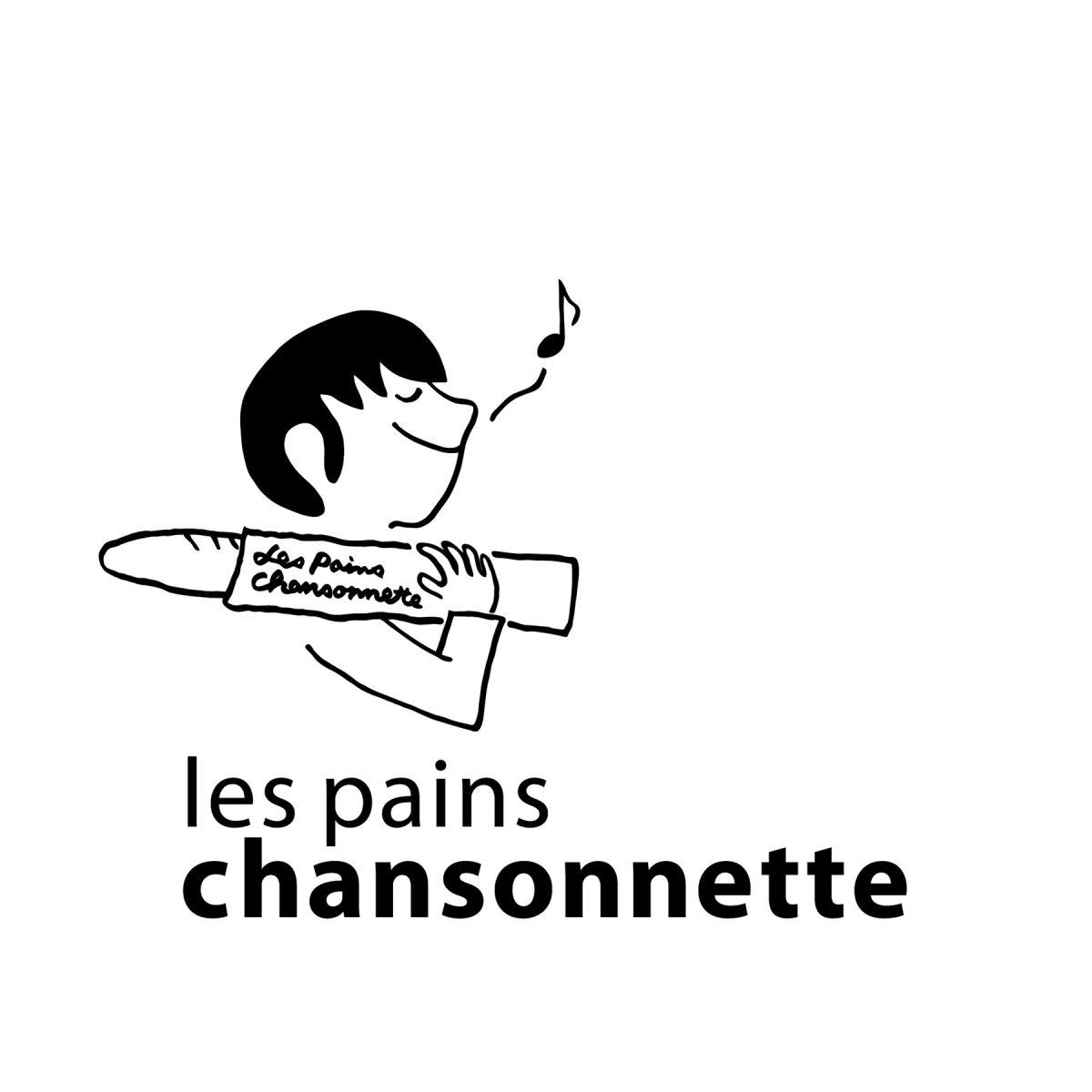 les pains chansonnette 〈はなうたパン屋〉レ・パン・シャンソネット|Logo Symbol|グラフィックデザイン