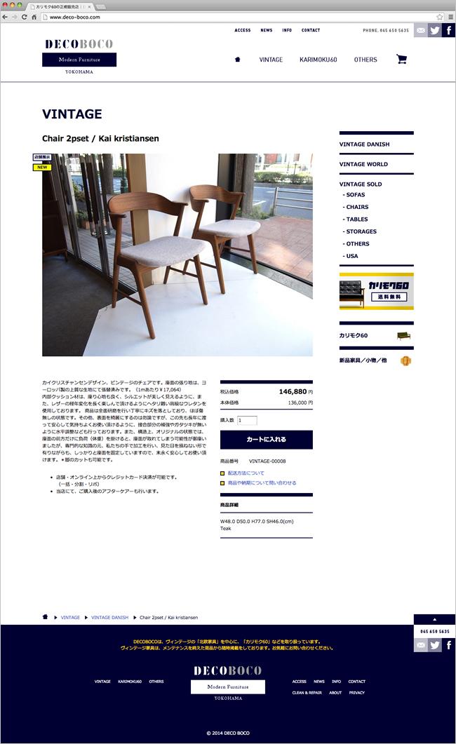 web_cap_24