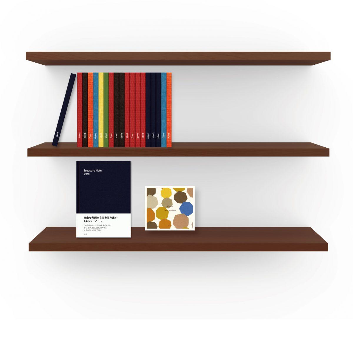Treasure Note 2017|オリジナルデザイン・ノートブック|装幀・ブックデザイン グラフィックデザイン|東京都千代田区