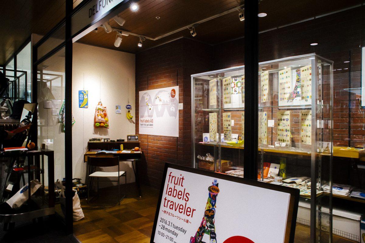 delfonics shibuya gallery グラフィクデザイン展