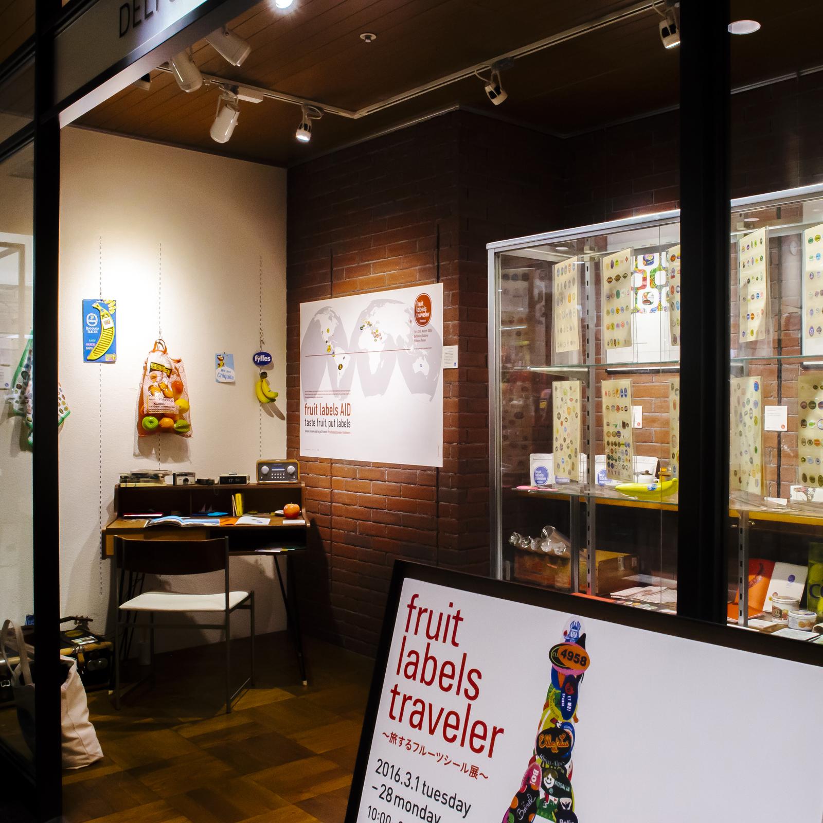 旅するフルーツシール展|Delfonics 渋谷ギャラリー|Fruit Labels Traveler