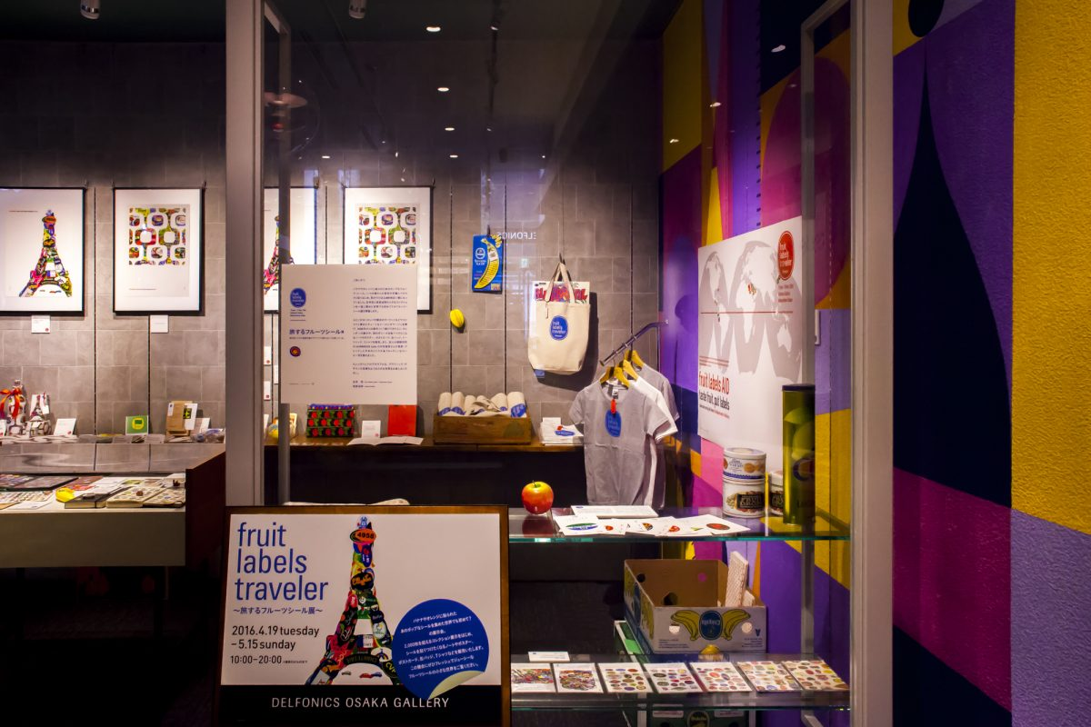 旅するフルーツシール展|Delfonics 大阪ギャラリー|Fruit Labels Traveler