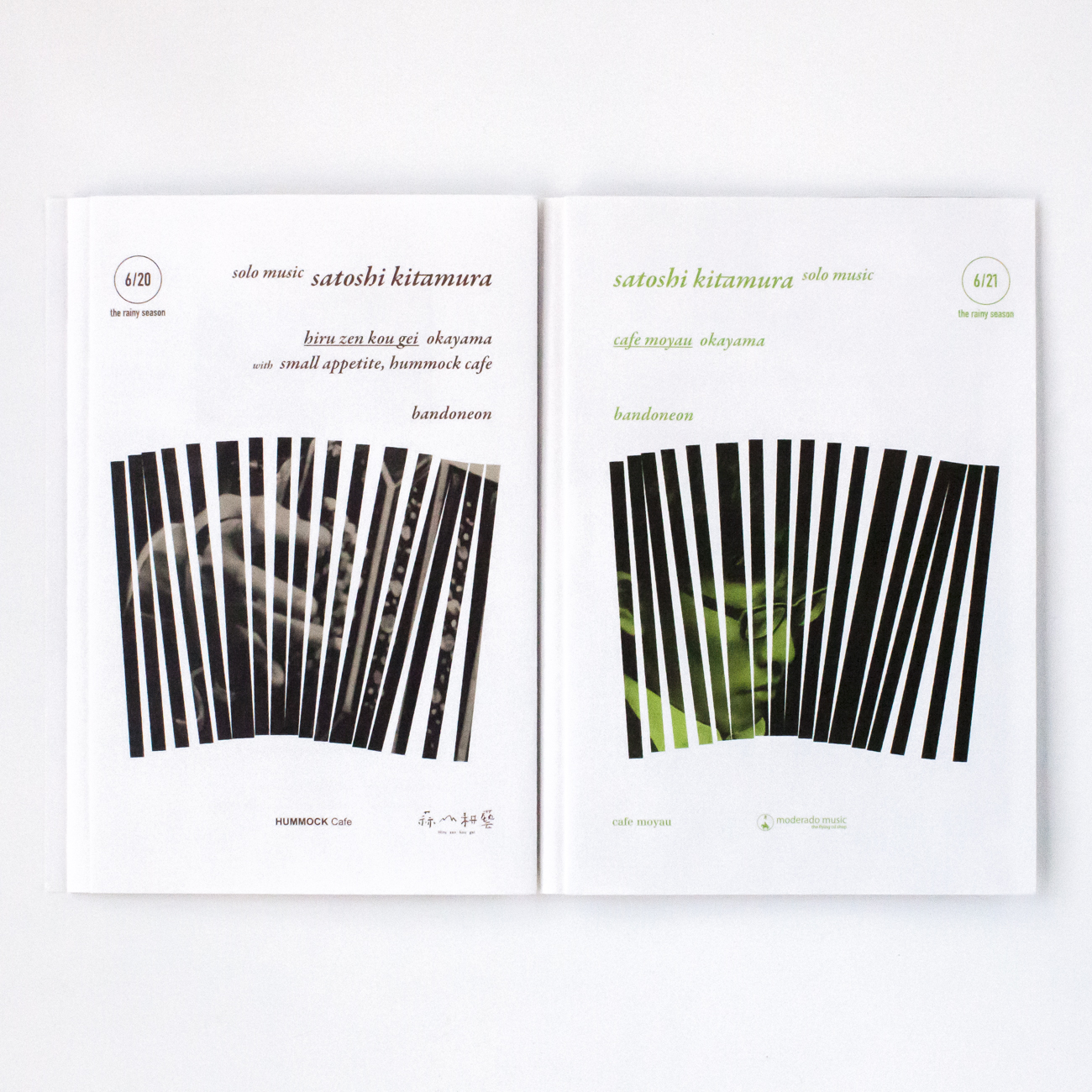 北村聡 バンドネオン ソロ|Satoshi Kitamura Solo Music|蛇腹リーフレット ポスター グラフィックデザイン|岡山 2days
