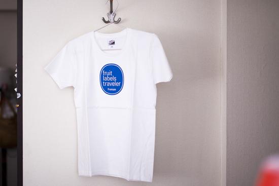 Fruit Labels Traveler, Tshirts