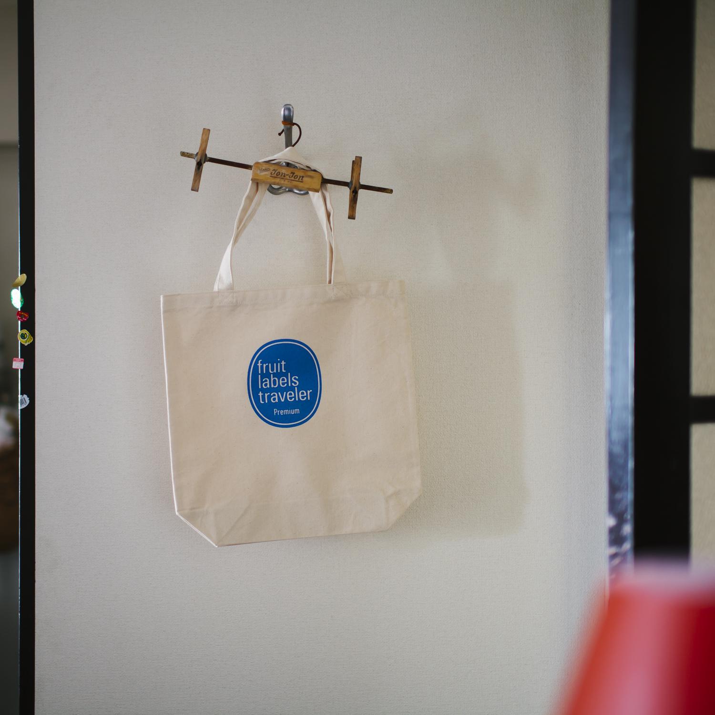 旅するフルーツシール展 トートバッグ デザイン|Fruit Labels Traveler, Tote Bag