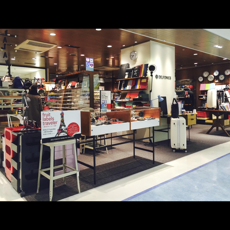 Delfonics|Fruit Labels Traveler 旅するフルーツシール展|デルフォニックス渋谷ギャラリー|PARCO part1|グラフィックデザイン|東京都渋谷区