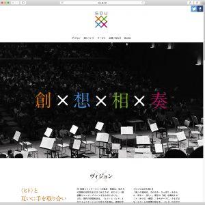 SOU web design one page design