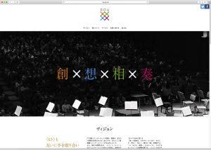 ホームページデザイン ワンページ
