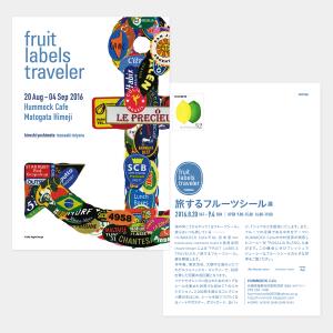 グラフィックデザイン ハンモックカフェ 展示会 兵庫県姫路市的形
