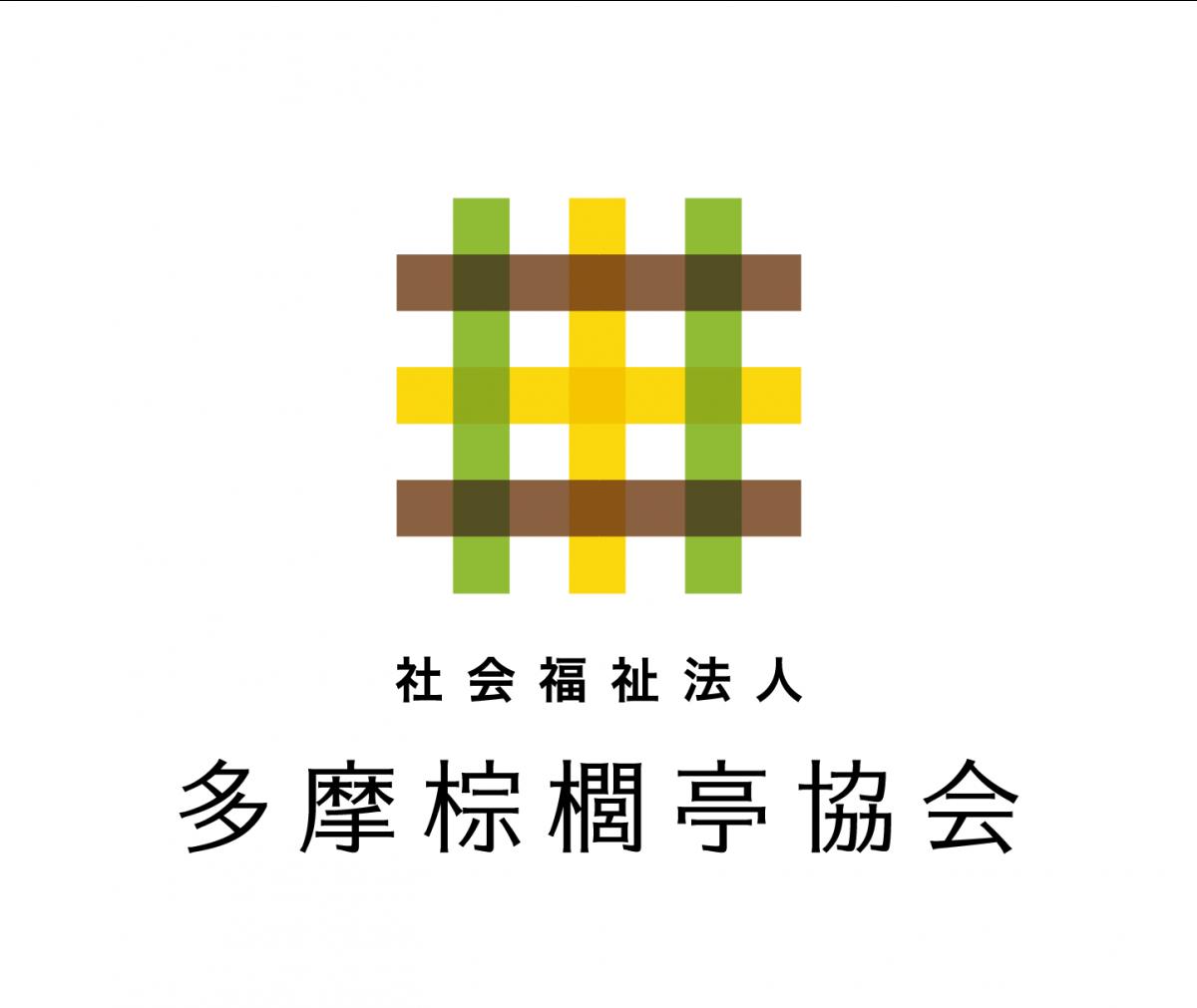 ロゴシンボル|社会福祉法人多摩棕櫚亭協会