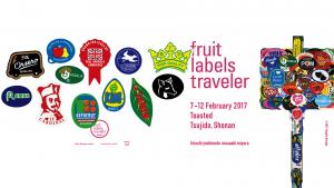 第4回 旅するフルーツシールとカレンダー展|TOASTED 湘南辻堂|Fruit Labels Traveler