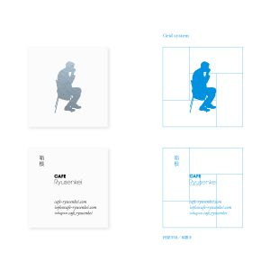 CAFE Ryusenkei / Shopcard