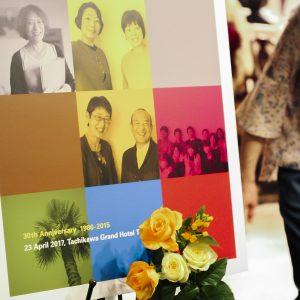 30周年記念パーティー|ホテル会場風景|ウェルカムボード/ポスター|会場受付