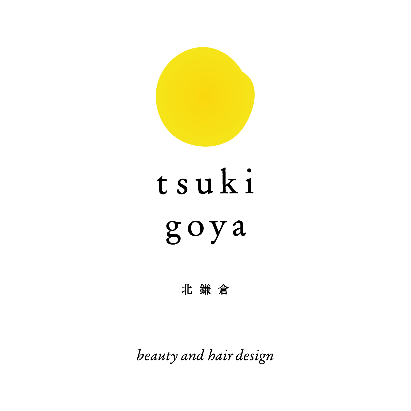 tsukigoya 北鎌倉 | beauty and hair design | 美容室