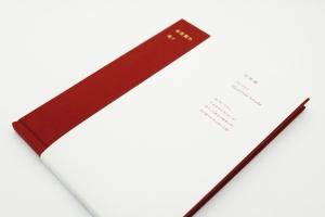 ブックデザイン/装丁/本文デザイン/本