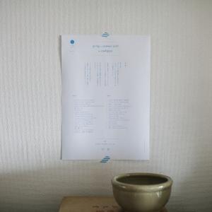 tsukigoya hummock label 音楽選曲 春から夏2018