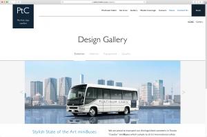 PLATINUM CABIN | ウェブデザイン
