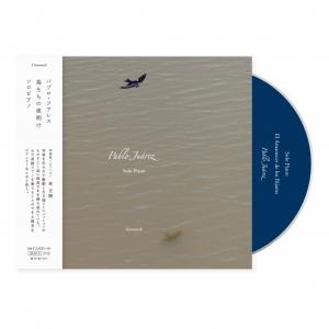 Pablo Juárez / Solo Piano – El Amanecer De Los Pájaros