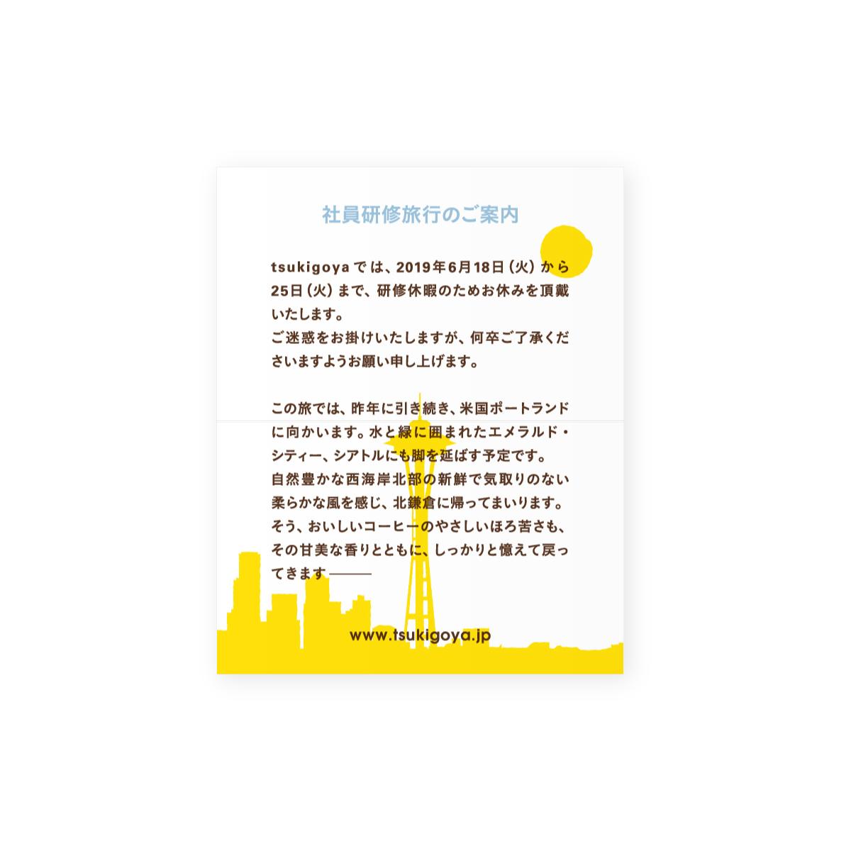 "The tsukigoyas go to ""PORTLAND"" 2019 Mooncabin coffee roasters ミニカード 裏"