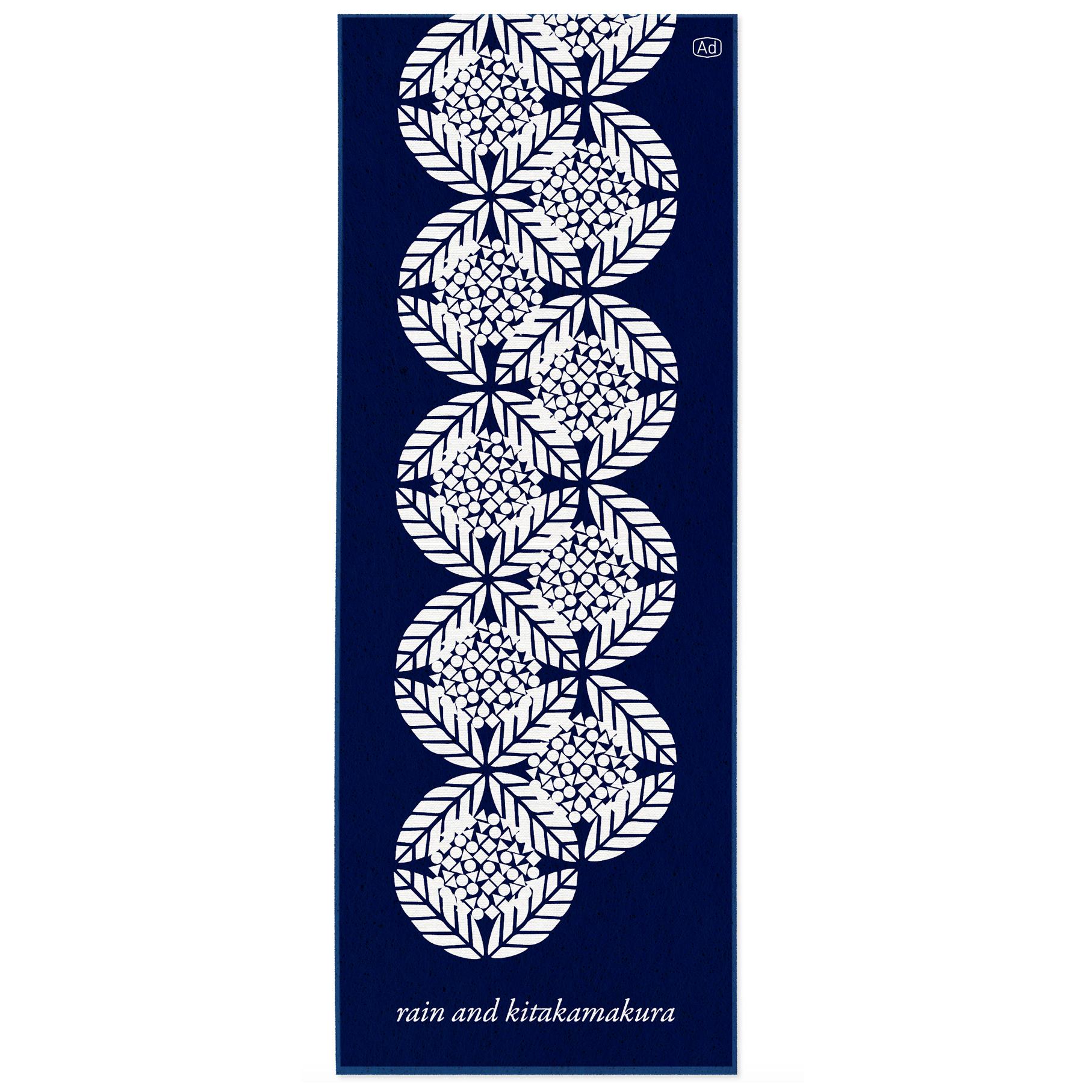 雨、北鎌倉 ロゴシンボル・デザイン 手ぬぐい 総理 手捺染