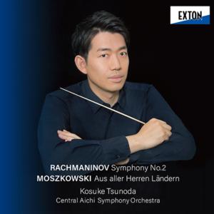CDアルバム『ラフマニノフ: 交響曲 第2番、モシュコフスキ: 組曲「諸国から」』 角田鋼亮(指揮)|セントラル愛知交響楽団