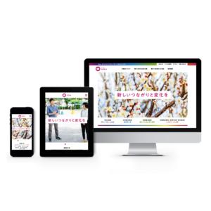 社会福祉法人白梅会|ホームページ ウェブデザイン ブランドデザイン グラフィクデザイン|東京都府中市