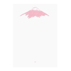 アーガイルデザイン 年賀状 2020