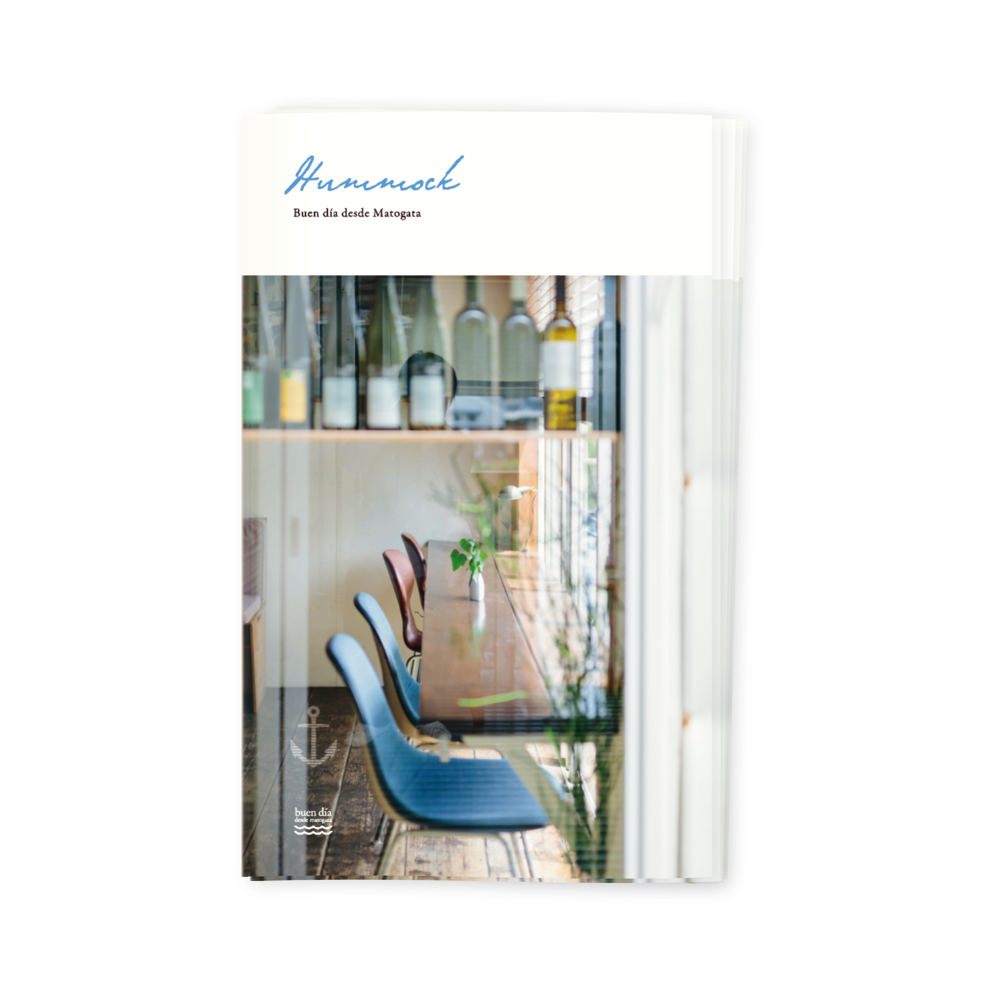 Hummock|Brochure|パンフレット/ブロシュアー|グラフィックデザイン 写真 ブランドデザイン|兵庫県姫路市