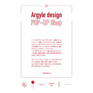 アーガイルデザイン ポップアップ・ショップ in CORNO 鎌倉 由比ヶ浜