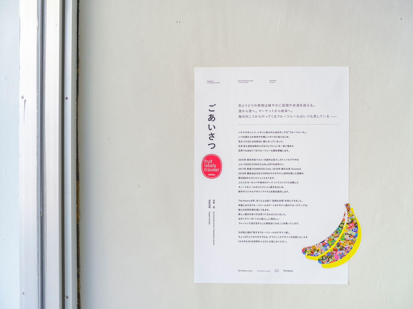 "Art and Design Gallery ""The Hours""