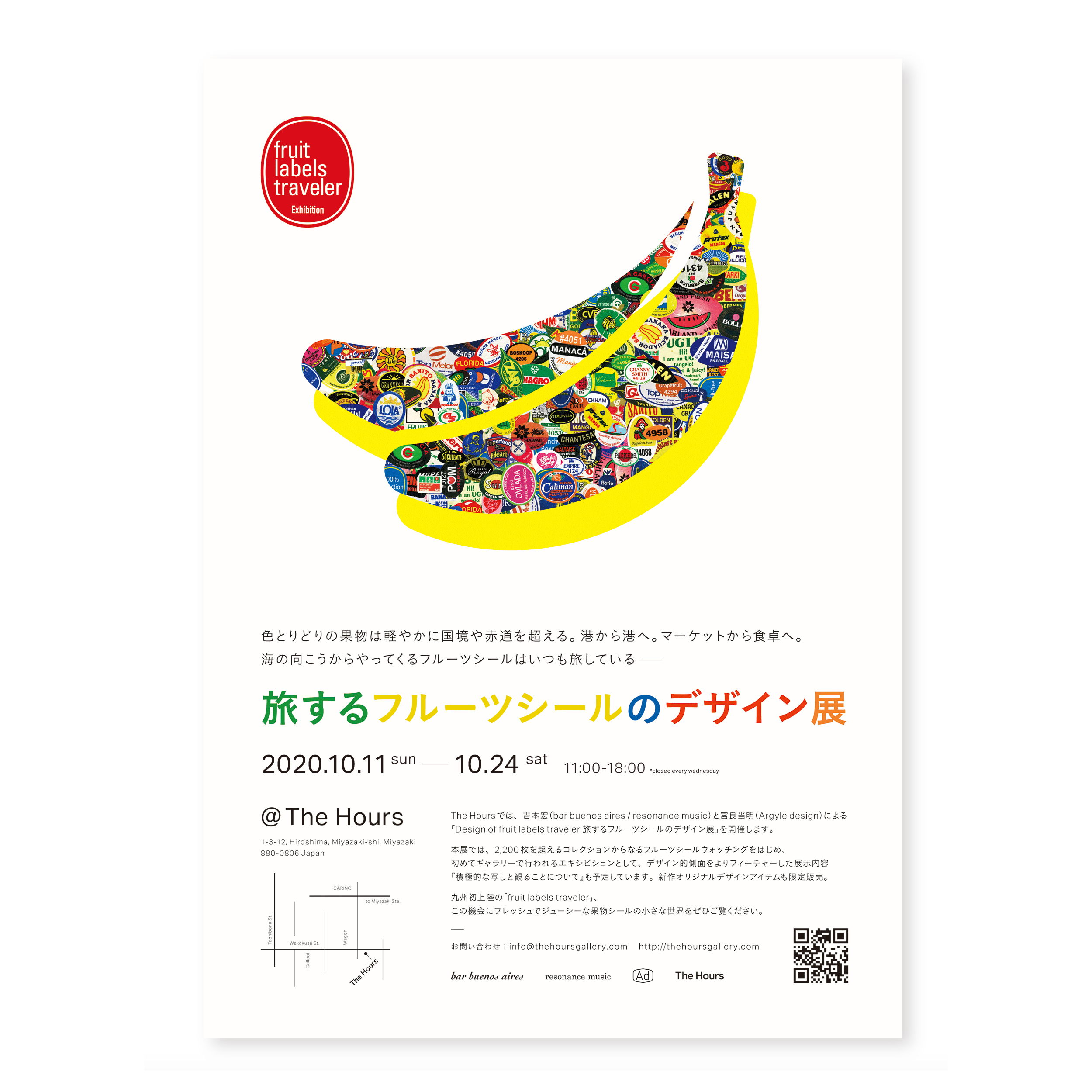 "Poster ポスター|Art and Design Gallery ""The Hours""