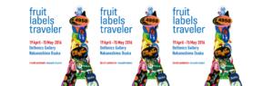 fruit labels traveler DMcard delfonics 渋谷パルコ Part1 旅するフルーツシール展