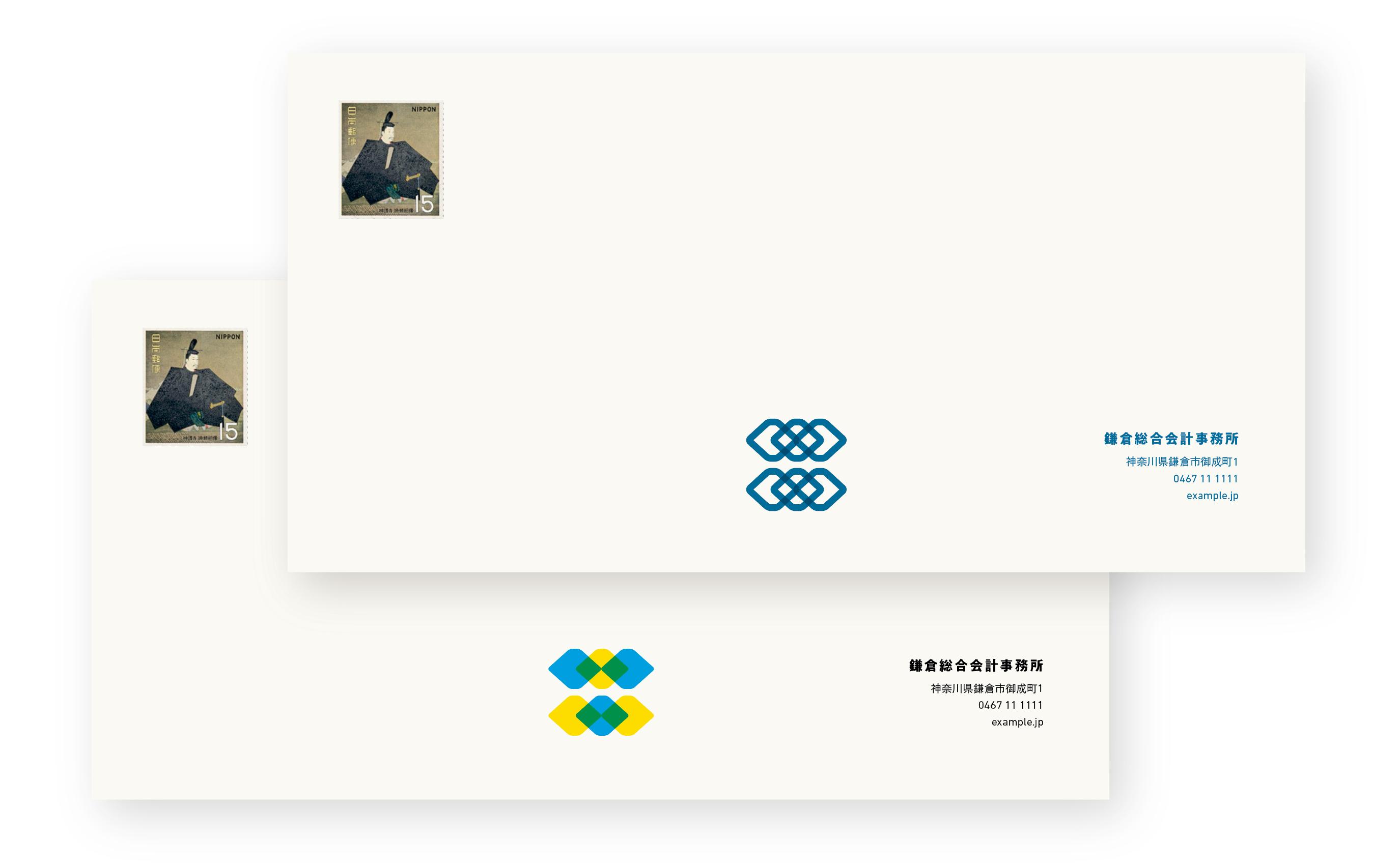 鎌倉総合会計事務所|CIロゴシンボルデザイン長3封筒デザイン|神奈川県鎌倉市