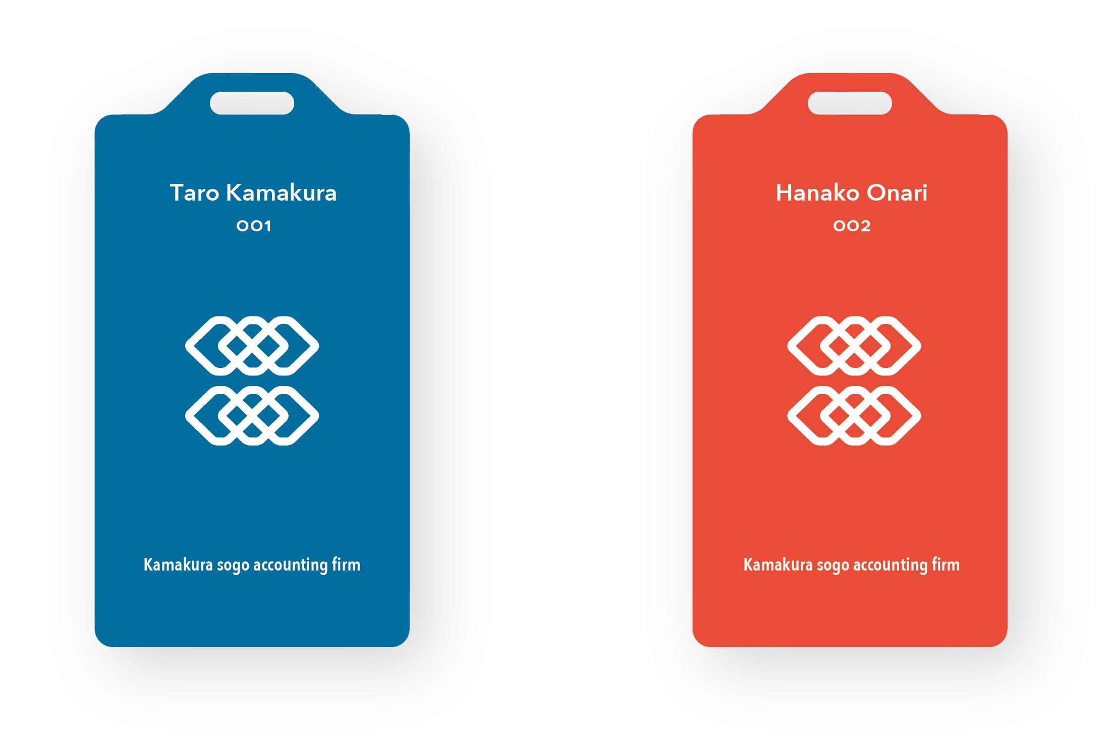 鎌倉総合会計事務所|CIロゴシンボルデザイン IDカードデザイン|神奈川県鎌倉市