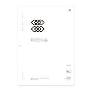 鎌倉総合会計事務所 CIロゴシンボルデザイン 神奈川県鎌倉市