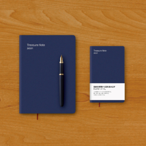 オリジナルデザイン・ノートブック 装幀・ブックデザイン グラフィックデザイン 東京都千代田区