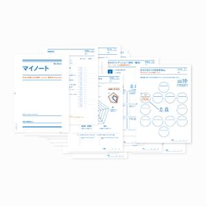 社会福祉法人多摩棕櫚亭協会|マイノート|精神障がい者向け 医療機関・就労支援機関連携ノート|グラフィックデザイン パッケージデザイン ノートデザイン|東京都国立市