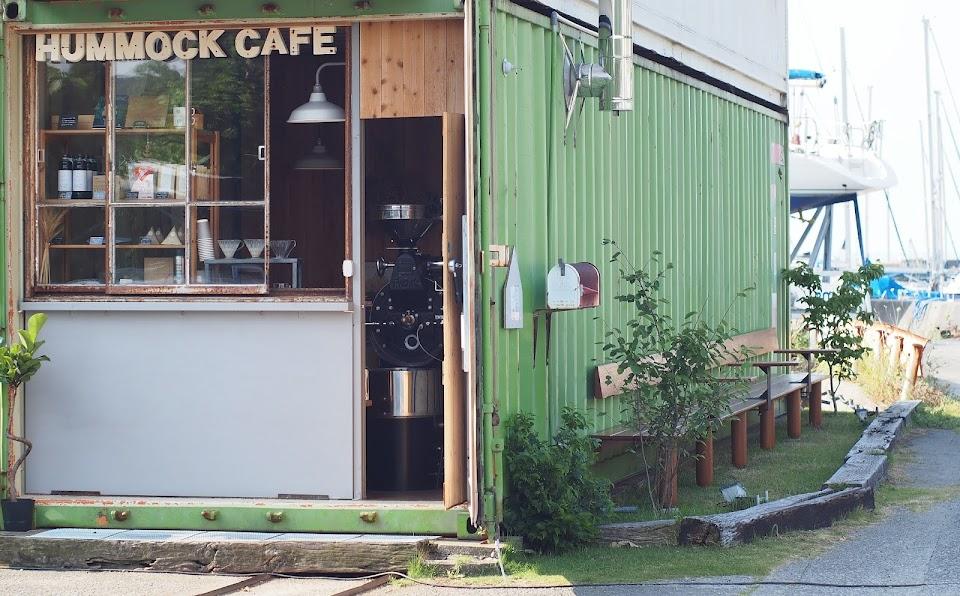 hummock cafe ハンモックカフェ 兵庫県姫路市的形