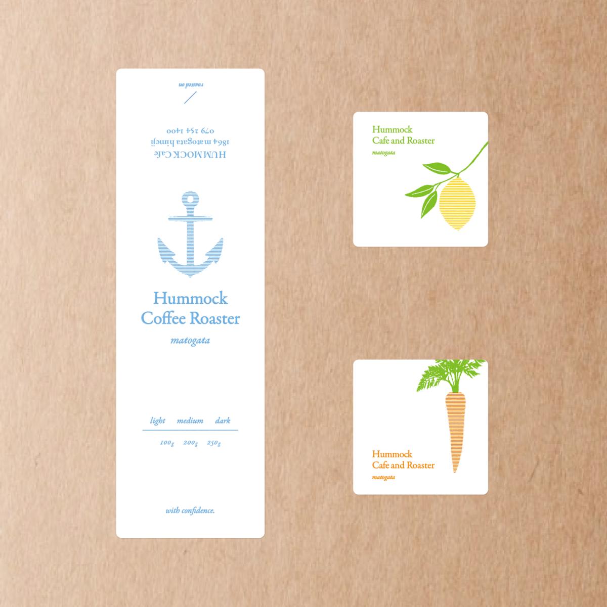 hummock cafe ハンモックカフェ ラベルシール 人参 レモン コーヒー豆
