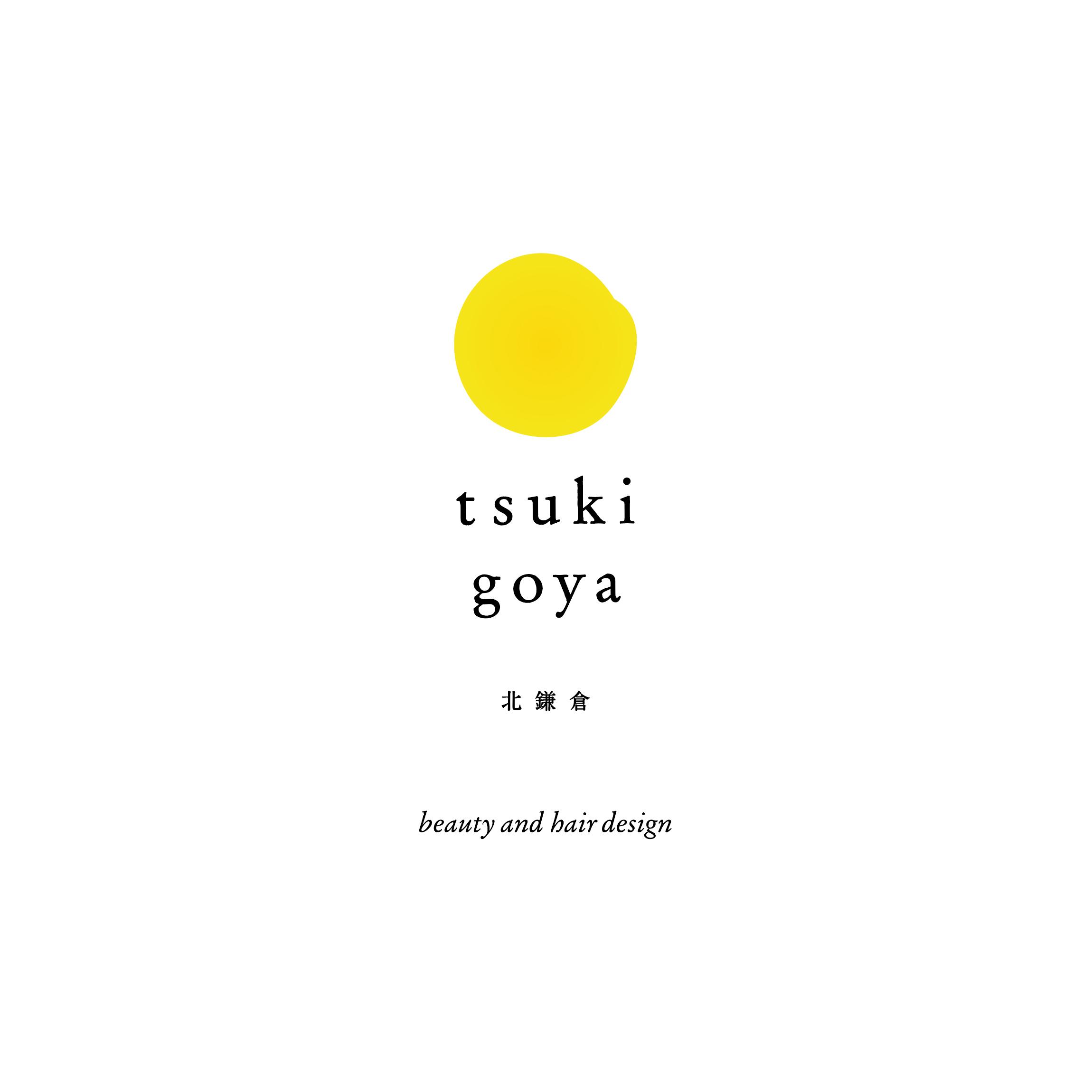tsukigoya 月小屋 ロゴシンボル